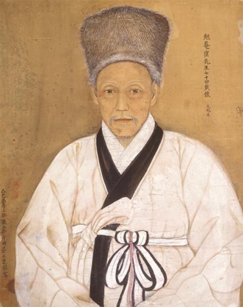 최익현 선생(崔益鉉, 1833.12.5.~1906.11.17.)